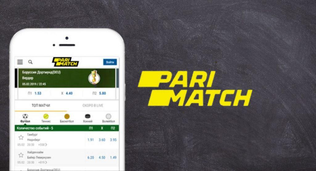 Parimatch betting app